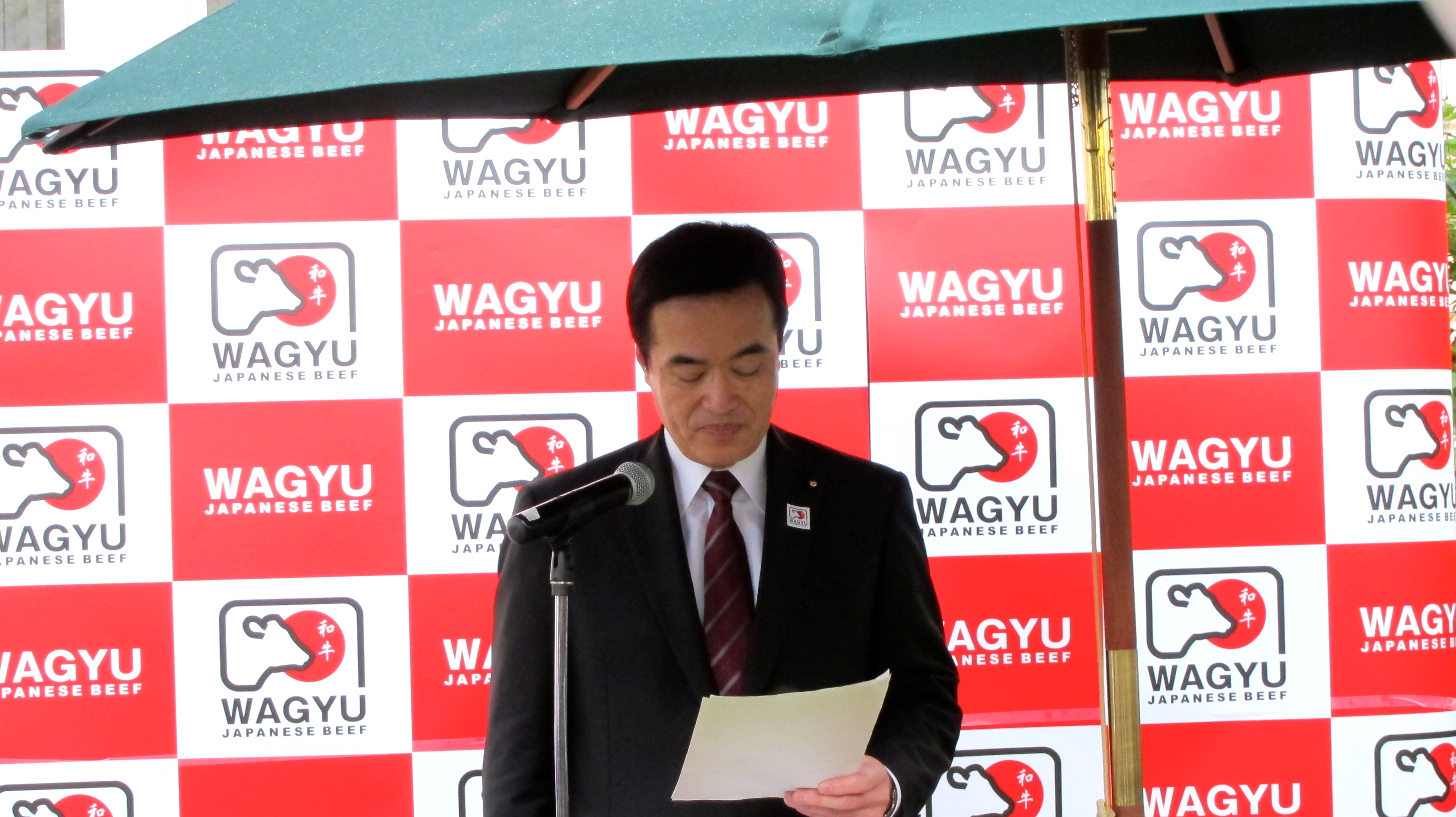 Parliamentary Secretary for Agriculture, Forestry and Fisheries Yasuhiro Ozato