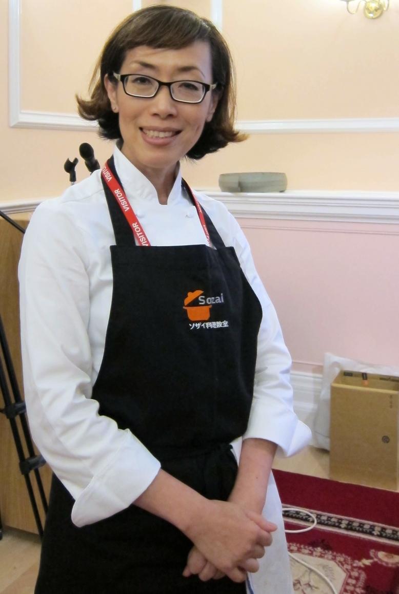 Akemi Yokoyama