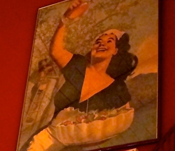 Painting, Quinta De Cebola Vermelha